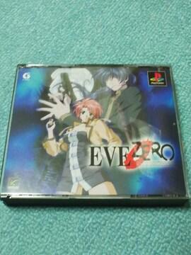 イヴゼロ/EVE