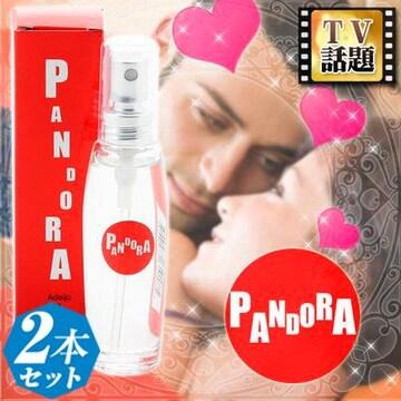 2本売り フェロモン香水 パンドラ アデージョ&アディオス