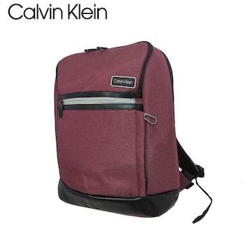 Calvin Klein LC980DK8 バッグパック / リュック BURGUNDY