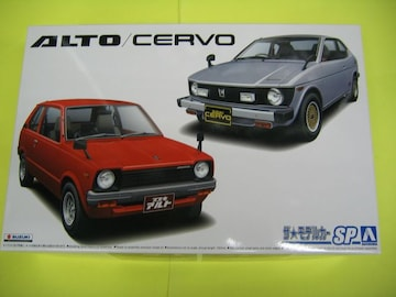 アオシマ  ザ・モデルカー No.SP 1/20 スズキ SS30V アルト/SS20 セルボ '79