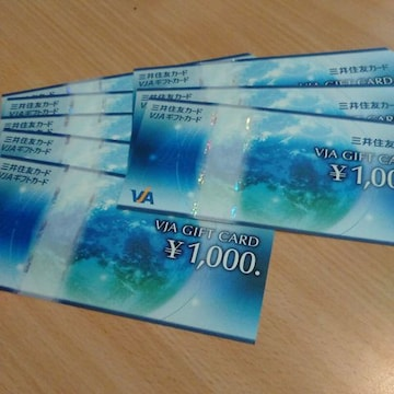 VJAギフトカード8千円 送料無料