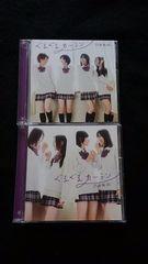 乃木坂46 ぐるぐるカーテン TYPE-A+Type-B 2枚セット DVD 即決
