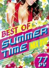 ★最速 BEST OF SUMMER TIME MIX DVD 1枚組♪