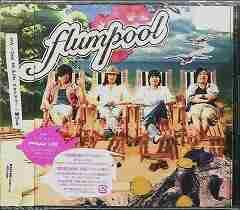 flumpool★MW/夏Dive★初回限定盤★未開封
