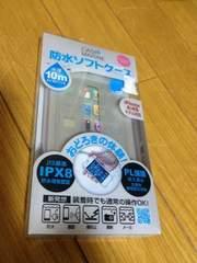 新品♪防水♪ピンクソフトケース♪