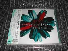 SUGIZO/SCUDELIA ELECTRO/SOFT BALLET/土屋昌巳『LIFE IN~』廃盤
