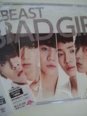 ビーストBEAST BAD GIRL 初回限定盤A DVD+写真集付