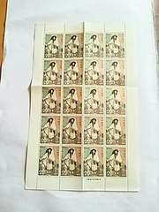 切手 20円 田村 20枚 記念切手 コレクション 郵便切手