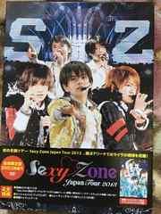 sexy zoneDVD初回限定盤2枚組★JapanTour2013
