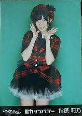 AKB48 写真 重力ジンパシー 指原莉乃