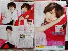 Hey!Say!JUMP『5/17TVガイドテレビジョンTVLIFE&QLAP 5/10ガイド』36�n