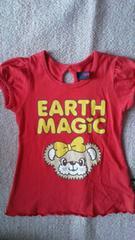 アースマジックマフィちゃん赤Tシャツ