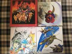 「無敵超人ザンボット3」LD-BOX