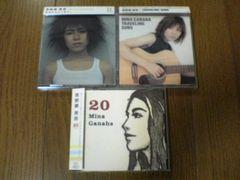 我那覇美奈CDアルバム3枚セット 奄美大島