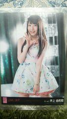 AKB48/HKT48★LOVE TRIP【井上由莉耶】