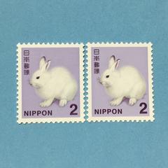 新品 2円切手 2枚 4円分 普通切手 切手