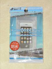 新品!スマートフォン用防水ケース ネックストラップ付き