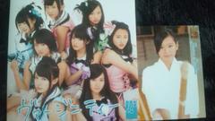 激安!超レア!☆NMB48/ヴァージニティー☆初回盤typeA/CD+DVDトレカ付!美品