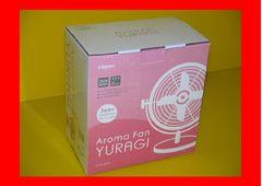 激安★アロマサーキュレーター ここちよい風とアロマの香り YURAGI(ゆらぎ)