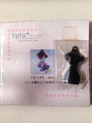 ☆ビーズキット/ビーズドレス*専用トルソー付き(新品)
