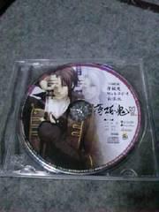薄桜鬼DS 予約特典CD Webラジオ出張版
