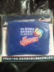 野球 日本代表 JAPAN アサヒビール WBC 限定 優勝 リストバンド ブルー