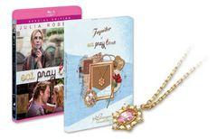 新品/食べて、祈って、恋をして  ブルーレイ+DVD