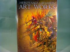 ●新品●非売品 英雄戦記レーヴァテイン アートワークスブック