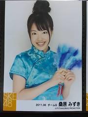 SKE48 写真 コスプレ衣装第三弾「チャイナ服」セット 桑原みずき