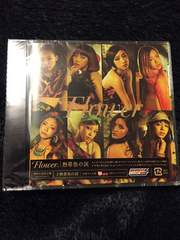 Flower☆熱帯魚の涙 ワンコインシングルCD♪