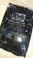 新品Hbg☆3ポケットジュリエットバッグ