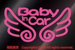 Baby in Car 天使の羽ステッカー(eb/ライトピンク)ベビー