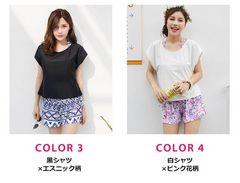 【選べる9カラー】Tシャツ付タンキニ水着4点セット