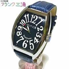 送料無料フランク三浦 正回転!Frank MIURA 腕時計 FM06K-NV