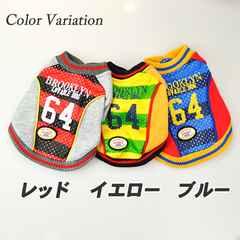 ◆新品◆スタジャン◆イエロー◆1号◆裏起毛◆4,280円
