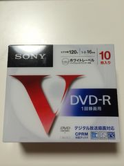 SONY ビデオ用DVD-R  CPRM対応 新品 未開封 美品