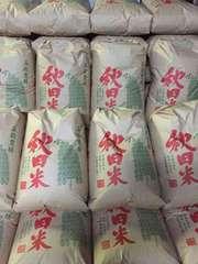 28年 秋田県産【ひとめぼれ】減農薬米!玄米30�s 美味い!