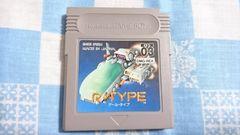 ゲームボーイ用 R・TYPE アール・タイプ