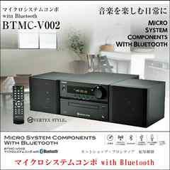 ■CD/USB/FM/Bluetooth対応・マイクロシステムコンポ