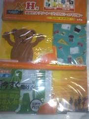 一番くじ 3年Z組銀魂家族 H賞ブックカバー セット