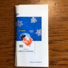 記念切手500円分(20円切手)未使用 バラ 額面割れ