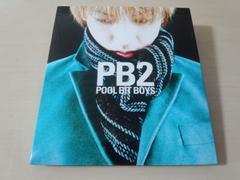 pool bit boys CD「PB2」浅倉大介プロデュース★