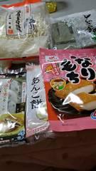 定額便 お餅色々4種と手揉みうどんの福袋!  1500円相当。