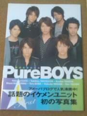 ■PureBOYS/1st写真集