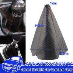 シフトノブ カバー黒×  赤ステッチ入りカーボン調タイプ