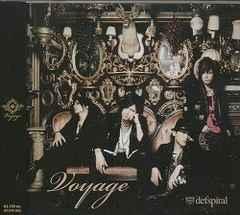【美品】defspiral「Voyage」/TRANSTIC NERVE アルバム
