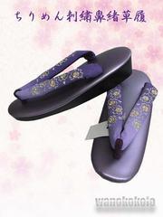 【和の志】可愛い花柄の刺繍鼻緒◇ウレタン草履◇USBF-50