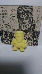 SD北斗の拳×パート3・アイン(B)・黄色!新品/未使用。絶消し!