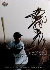 BBM.2015.阪神タイガース80th 安藤統男[9]・直筆サインカード /99