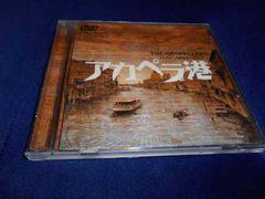 【CD】アカペラ港/ゴスペラ−ズ坂ツア−2003